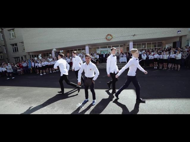 Хайпанем немножкоФлешмоб 2К17 11-Б ❤ Володимир-Волинський ЗОШ2