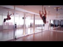 Advanced Pole Dance Combos