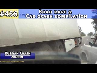 Новая подборка Аварий и ДТП Октябрь 2016 456 Road Rage Car crash compilation October 2016 группа: vk.com/avtooko сайт: