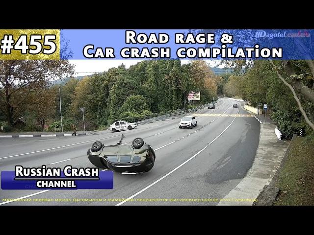 Подборка Аварий и ДТП Октябрь 2016 455 Road Rage Car crash compilation October 2016 группа: vk.com/avtooko сайт: