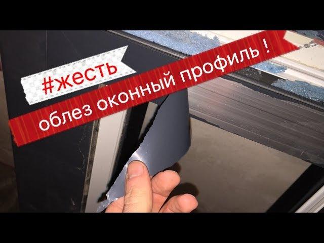 Не зная этого покупать алюминиевые окна нельзя Окна REYNAERS