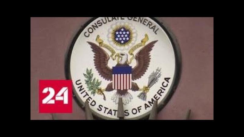 Американцы устроили россиянам визовый паралич