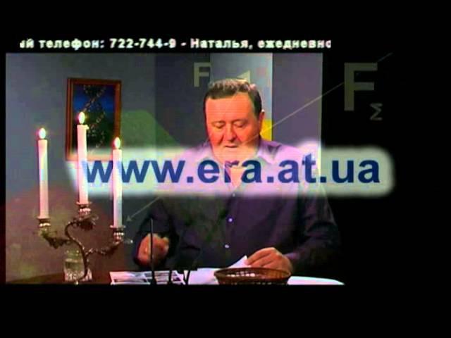 Треугольник смерти Эгоизм Невежество Беспечность Tayniy PLUS 2010 04 16 Pochemu vsjo tak 03