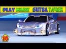 Мультфильмы Схватки Машин 10 серия. Мультики про тачки и гоночные машинки для детей