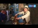 Makłowicz w podróży: Tunezja - Tunis