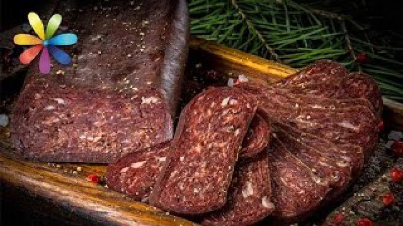 Суджук как приготовить колбасу недорого Все буде добре Выпуск 915 от 16 11 16