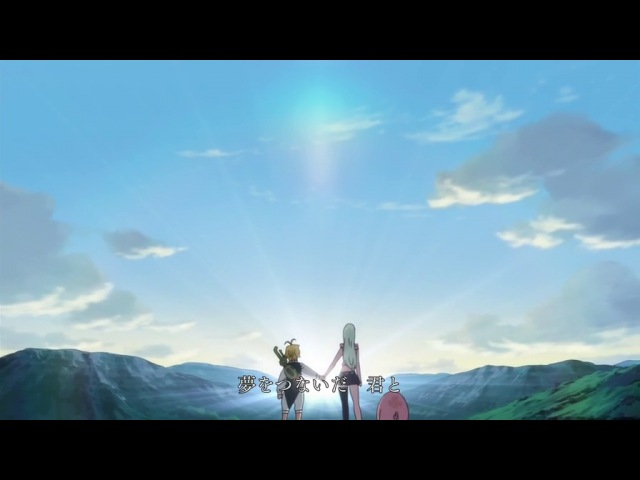 [AniDub] 07 серия - Семь смертных грехов / Nanatsu no Taizai - The Seven Deadly Sins
