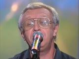 Вадим Егоров Чайник со свистком