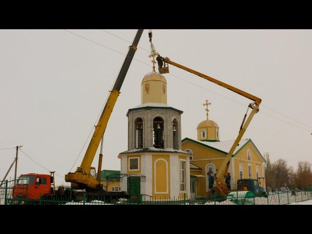 В Палласовском храме установлен крест на колокольню.