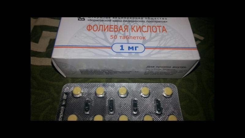 Допинг без купюр Фолиевая кислота, B9, Синтез белка в каждой таблетке