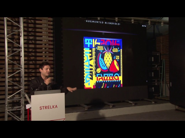 David Rudnick. Lecture Crisis of Graphic Practices Challenges of the Next Decades