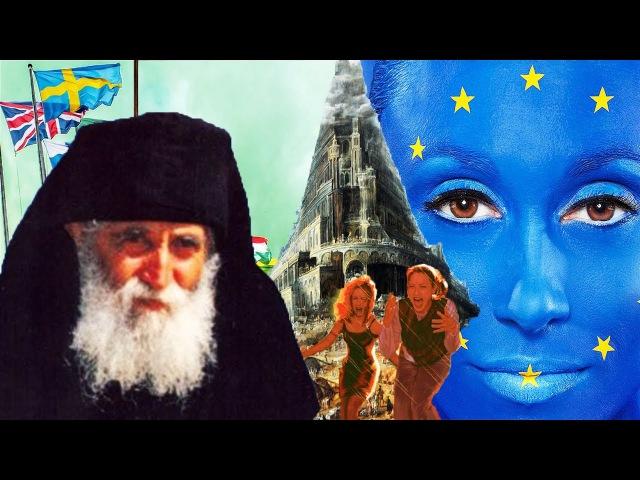Пророчества о всемирной анархии, России и антихристе
