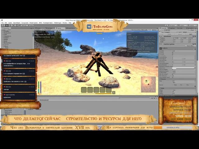 Unity 3D Результат дня 88 как сделать пар изо рта и марево в жару Particle System Unity3D