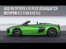 Дешевый Ягуар, цены на S-класс W222 FL, новый VW Polo и многое другое Микроновости 5-17 и