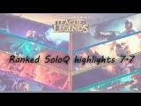 Highlights 7.7 montage  ADC Kennen, Kalista, Lucian, Vayne, Jinx