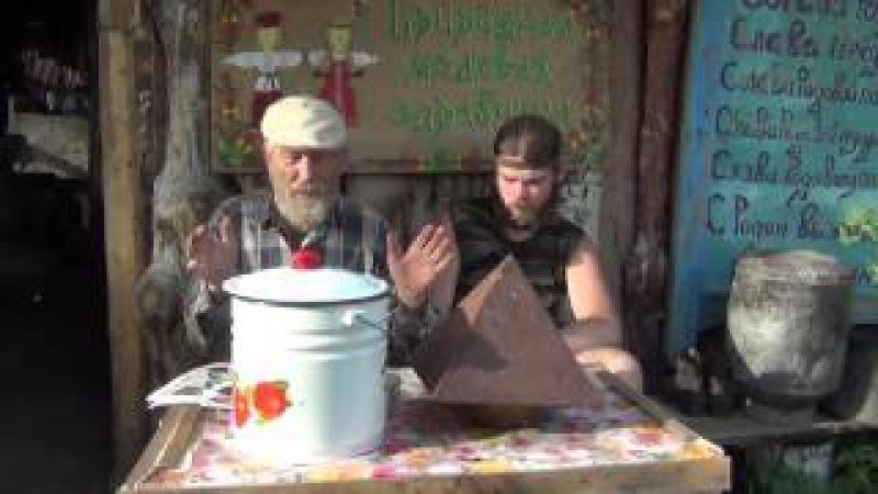 Володарский Борис - Алтайский старец: Спаивание Русов и медовый квас
