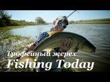 Трофейная рыбалка в Черноземье - Fishing Today