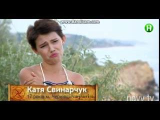 Катя Свинарчук ✦ Супермодель по-украински 3 ✦ Так комары кусают