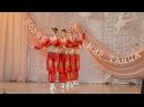 И.Штраус. Персидский танец. Образцовый ансамбль «Хореографические миниатюры»