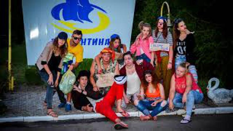 Trofin Бригантина Слайдшоу Закриття 3 зміна 2017