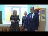 Михаил Игнатьев встретился с педагогическим коллективом школы Надежда