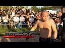 Тувинский ДЕД против Кулачного Бойца.
