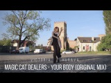 magic cat dealers - your body (original mix) | solo: Victoria Hurava | FROM THE INSIDE DS