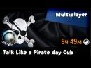 Asphalt 8:🏄Talk Like a Pirate day Cub 💣Multiplayer [🔴LIVE]