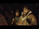 Симеон Бекбулатович и Иван Грозный рассказывает историк Владислав Назаров