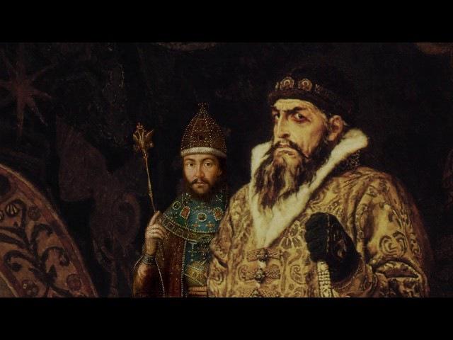 Симеон Бекбулатович и Иван Грозный (рассказывает историк Владислав Назаров)