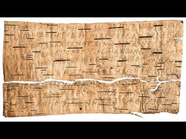 Эпиграфика: расшифровка древнерусских граффити (рассказывают Алексей Гиппиус и...