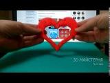 Паззл Сердце - 3D печать из ABS пластика