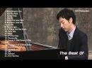 The Best Of YIRUMA | Yiruma's Greatest Hits ~ Best Piano