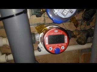Счетчик горячей воды многотарифный электронный «Архимед» в России, установка и опломбирование