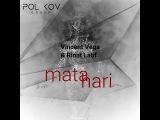 Анимация обложки релиза нового трека Vincent Vega - MataHary