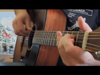 Виктор Цой – Звезда по имени Солнце на гитаре (acoustic guitar cover)