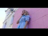 Женя Юдина feat. Alex Gosh  Equo - Испытание   1080p