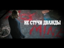 He cтyчи двaжды (2016) BDRip 720p [ FilmDay]