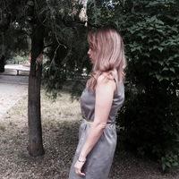 Плешакова Татьяна