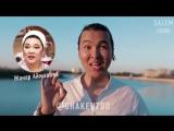 Казахстанец спел Despacito в стиле Кайрата Нуртаса и Молданазара