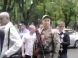 Каратели Слабожанского отряда Нацгвардии в парке Харькова Народ против...