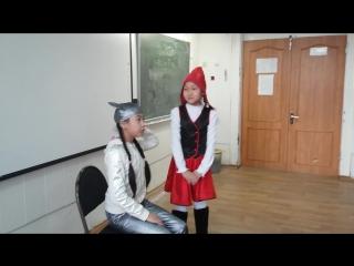 сказка 'Красная Шапочка' на английском языке 4 класс