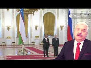 Мирзиёев с Путиным не отменив патенты и запреты на въезд в РФ, не оправдал надежды миллионов трудовых мигрантов Узбекистана, во