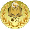 Info ЖЗЛ
