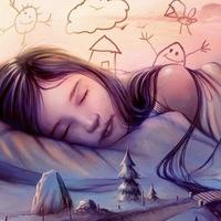спокойной ночи сашуля картинки