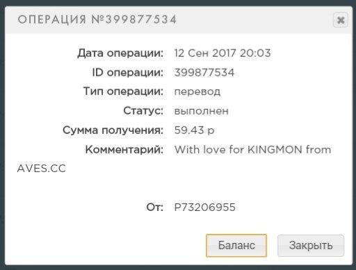 https://pp.userapi.com/c836731/v836731208/65787/p-Ox7x9iau8.jpg