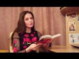 #читаемонегина Николаева Юлия