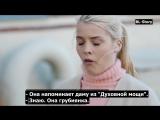 Стыд_Skam - 1 сезон 4 серия_Сделай это моя маленькая шлюшка
