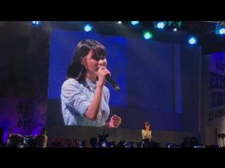 [EVENT] 170803 @ IU - Mia (LQ Fancam at Hite Jinro event)