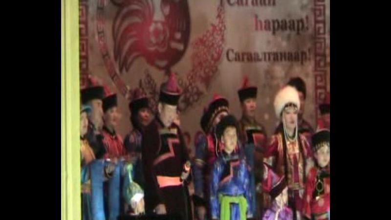 Сагаалган-2017 в клубе (фрагменты) с. Хара- Шибирь Сделано ДББ снято ДБЦ-доча